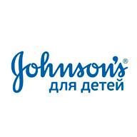 Только в интернет-магазине: доп. скидка 10% на весь ассортимент Johnson's baby по промокоду