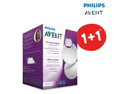 Акция 1+1 на вкладыши Philips Avent