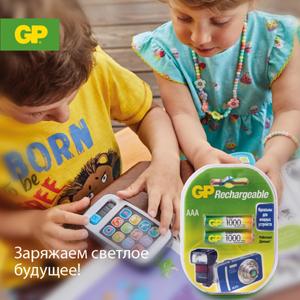 Аккумуляторы GP — выгода для семейного бюджета