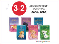 Акция 3=2 на книги издательства Эксмо