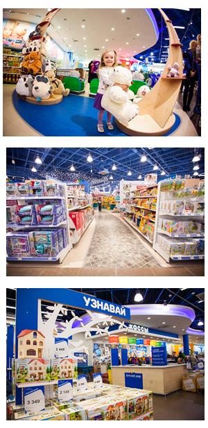«Детский мир» открыл второй магазин в Кургане fcfa0b7cd4f