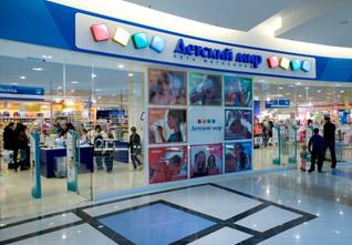«Детский мир» открывает третий магазин в Челябинске 357bb5fcc64
