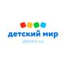 «Детский мир» запускает курьерскую доставку в Республике Казахстан!