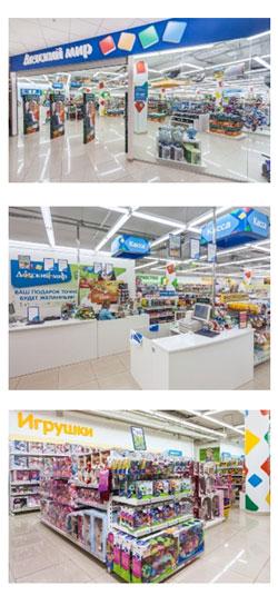 d7a1332a6a77 «Детский мир» открывает третий магазин в Ярославле