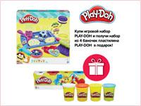 При покупке игрового набора Play-Doh — набор из 4-х баночек в подарок