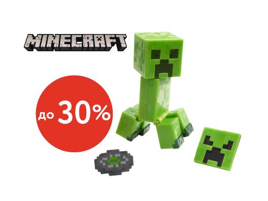 До 30% на игрушки Minecraft