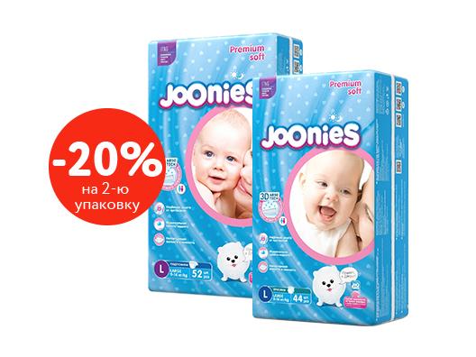 Только в интернет-магазине: дополнительная скидка 20% на вторую упаковку Joonies
