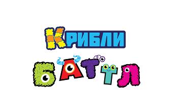 """КРИБЛИ БАТТЛ от """"Kribly Boo"""" для детей и родителей в главном Детском мире на Воздвиженке!"""