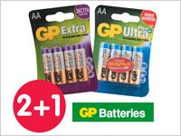 Третья упаковка батареек GP в подарок
