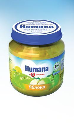 Скидка 20% на органическое пюре Humana