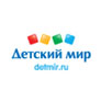 Месяц безопасности на Detmir.ru: скидка 15% на  автокресла по промокоду