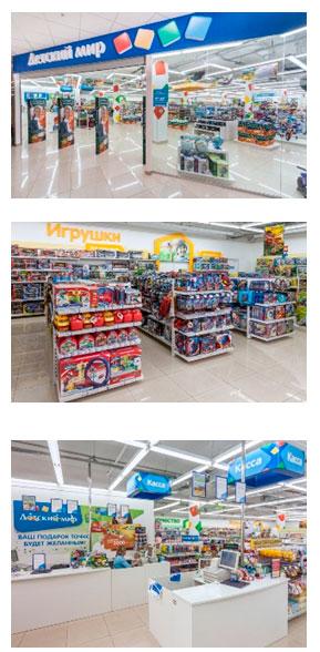 8b0dd78d3394 «Детский мир» открывает второй магазин в Нижневартовске