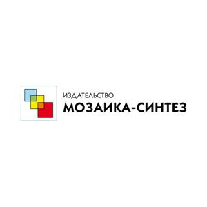 Только в интернет-магазине: 4 книги издательства Мозаика-Синтез за 499 руб.