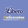 Развивайтесь вместе с Libero!