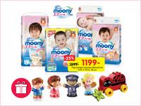При покупке подгузников Moony — игрушка Little People или Lego Duplo в подарок