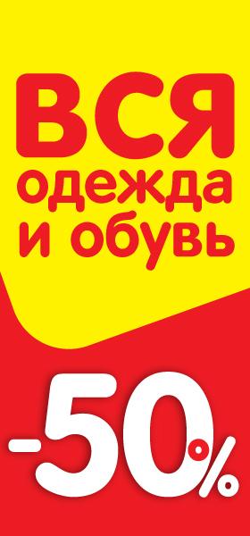 Летняя распродажа в «Детском мире»! b3c76822ae8